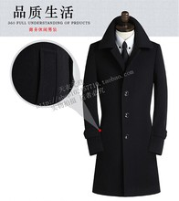 2016 new arrival Winter wool coat men's spuer large slim overcoat casual cashmere thermal trench outerwear plus size S-7XL8XL9XL(China (Mainland))