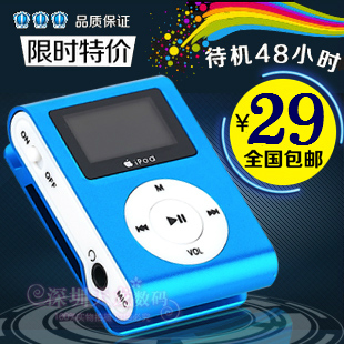 2015 NEW COLOR SUPPORT 2GB/4GB/8GB/16GB TF CARD SLIM MP3 PLAYER 1.8 LCD SCREEN RECODER FM RADIO(China (Mainland))