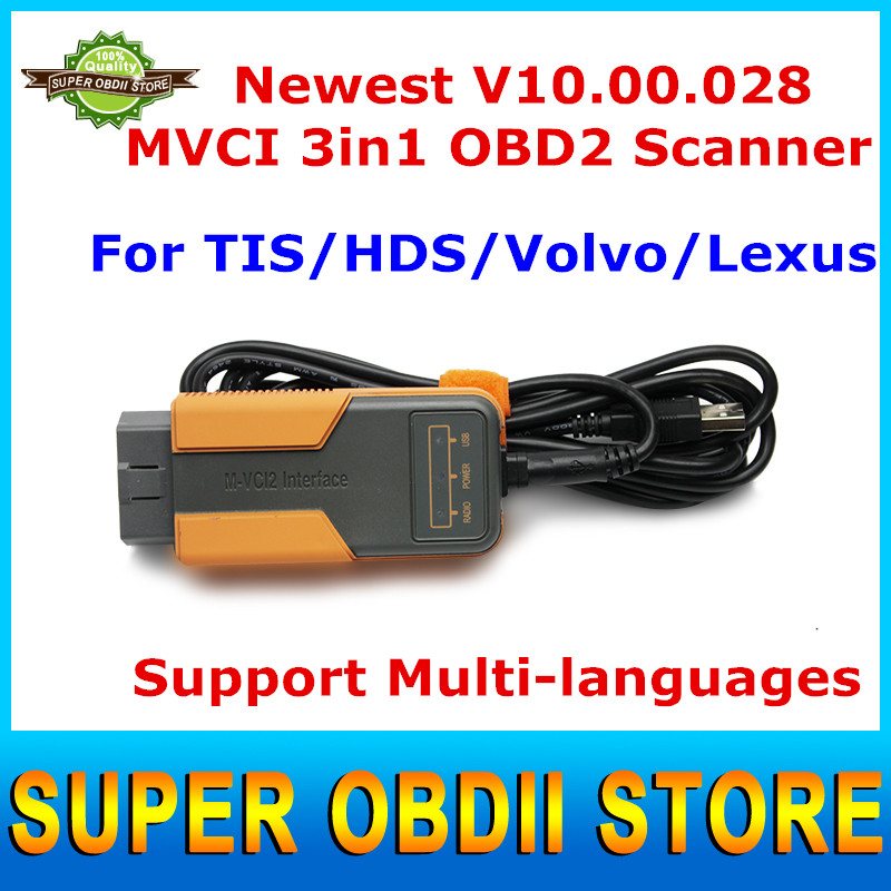 Lowest Price MVCI 3 IN 1 OBDII/OBD2 Diagnostic Cable V10.10.028 MVCI Interface For Toyota TIS For Honda/Lexus High Quality(China (Mainland))