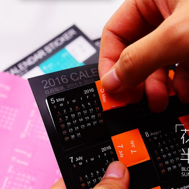 New Cute Kawaii Mini Paper Calendar Sticker Table Desk Calendar for Office Supplies Korean Stationery Free shipping 2001(China (Mainland))