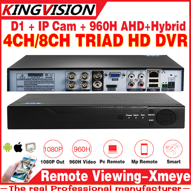 AHDM DVR 4Channel 8Channel CCTV AHD DVR analog Hybrid DVR/720P 1080P NVR 4in1 Video Recorder For AHDL Camera IP Camera HDMI VGA(China (Mainland))