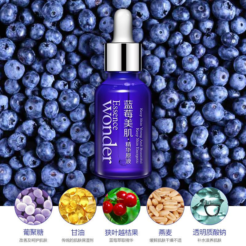 Blueberry Hyaluronic Acid Liquid Anti Wrinkle Anti Aging Collagen Pure Essence Whitening Moisturizing Skin Care Day Cream Oil(China (Mainland))