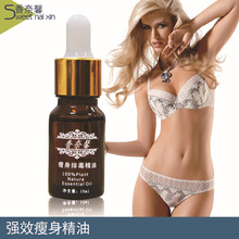 2 bottles genuine  detox slimming thin waist thin abdomen belly fat burning weight loss products Essential oil Free shipping
