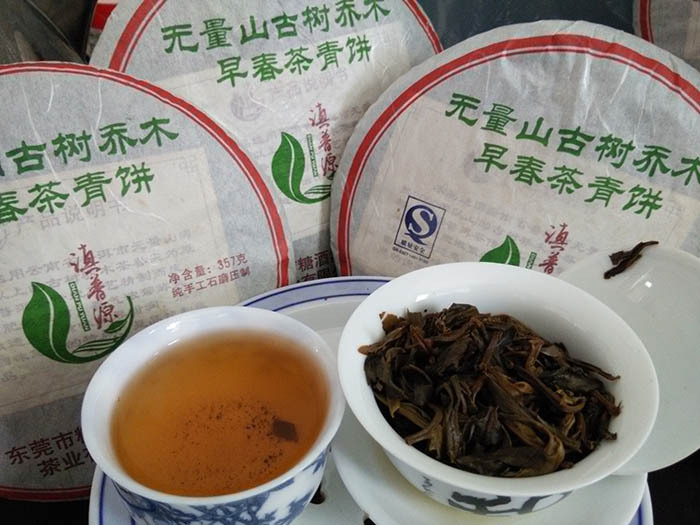 Puer Tea 357g 7 year Shen Tea Green Puer Chinese Yuannan