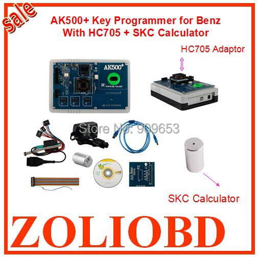 2015 Top selling New Released for Mercedes Benz AK500+ Key Programmer with skc ak-500 ak 500 key programming free ship in stock(China (Mainland))