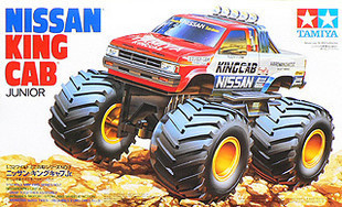 Model Of Tamiya 4x4 Mini 4wd King Cab Jr 17007(China (Mainland))