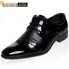 Male leather pointed toe fashion shoes the groom married formal dress business formal