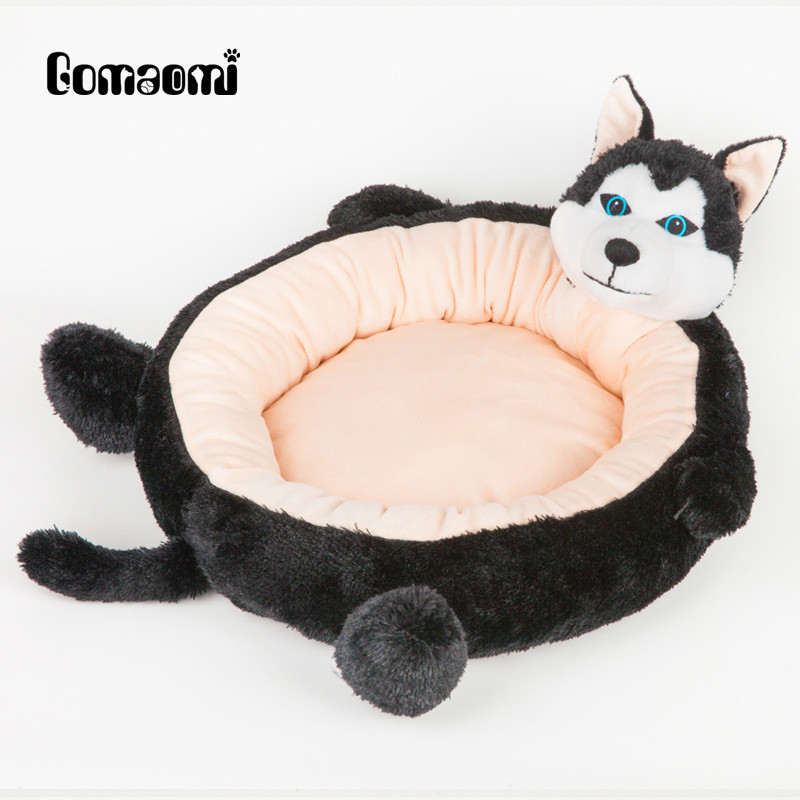 Gomaomi 5 Choices Unique Animal Shape Cartoon Cat Beds Pet Dog House(China (Mainland))