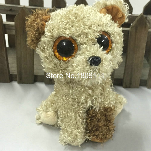 Dog Stuffed Animals With Big Eyes Stuffed Animal Big Eyes