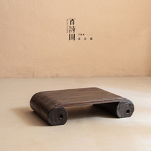 Japanese-style low stool stools burning Tong tread of the original single tatami mat yoga mat Japanese-style furniture burned-to(China (Mainland))