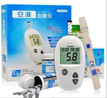 Sannuo Instant Detection Blood Glucose Meter Diabetes Glucometer Analyzer Machine Monitor(50pcs lancet+50 pcs strip+ blood pen)