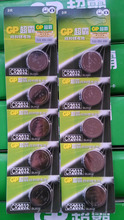 Buy 100PCS/LOT High GP CR2032 3V Lithium Button Cell Battery 2032 Button Coin batteries Free for $33.15 in AliExpress store
