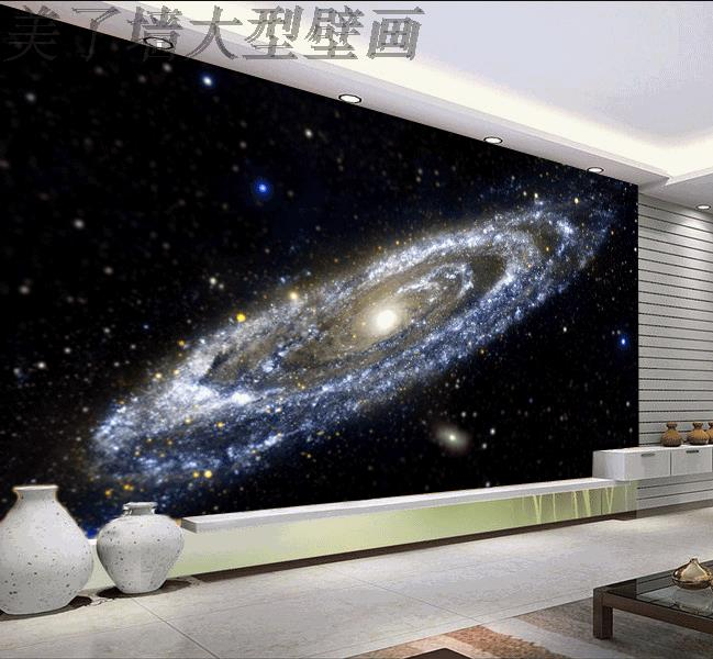 Free shipping bright milky way galaxy nebula wallpaper for Universe wallpaper for bedroom
