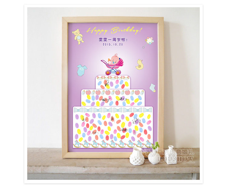 Baby Shower Guest Book Canvas ~ Personalize canvas printing children birthday party