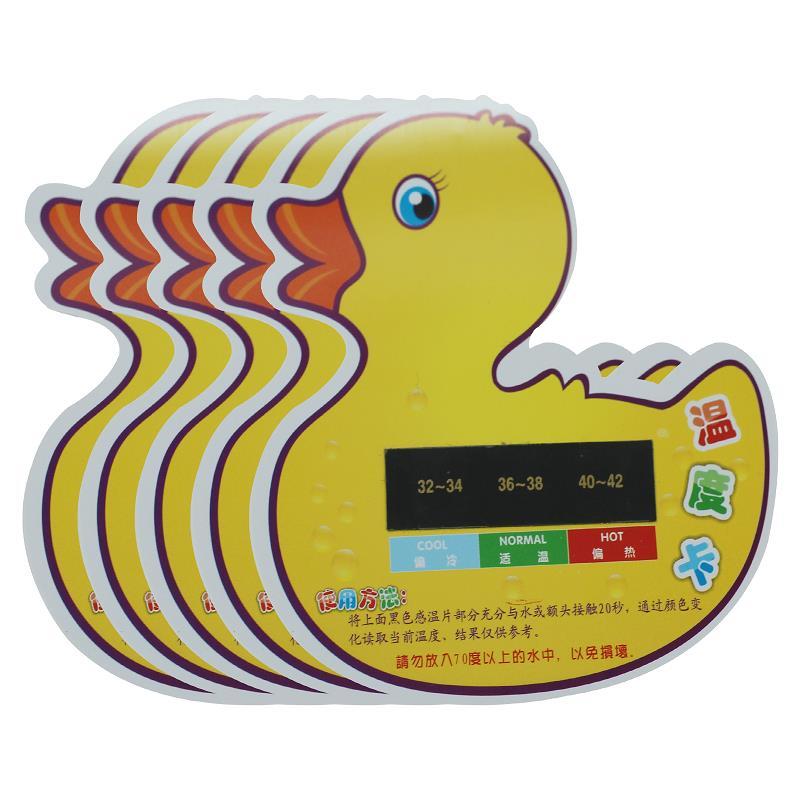Floating Toy Baby Bath Tub Water Sensor Thermometer Cute Duck Cartoon 5PCS(China (Mainland))