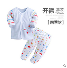 2016 spring and autumn 0-30 months newborn baby sleep sets cartoon baby sleeper 100% cotton baby boy girl clothes(China (Mainland))
