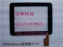 [] 8-inch original new Scoot C8E Tongfang E800 capacitive touch screen external screen handwriting screen