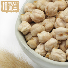Acacia lotus bean products in Xinjiang Soybean Milk beans chickpeas 500 grams of rice grain and