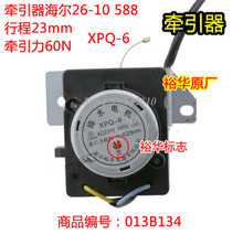 Used For Haier Washing Machine Drain Motor Traction Original 26-10 588 013B006 XPQ-6(China (Mainland))