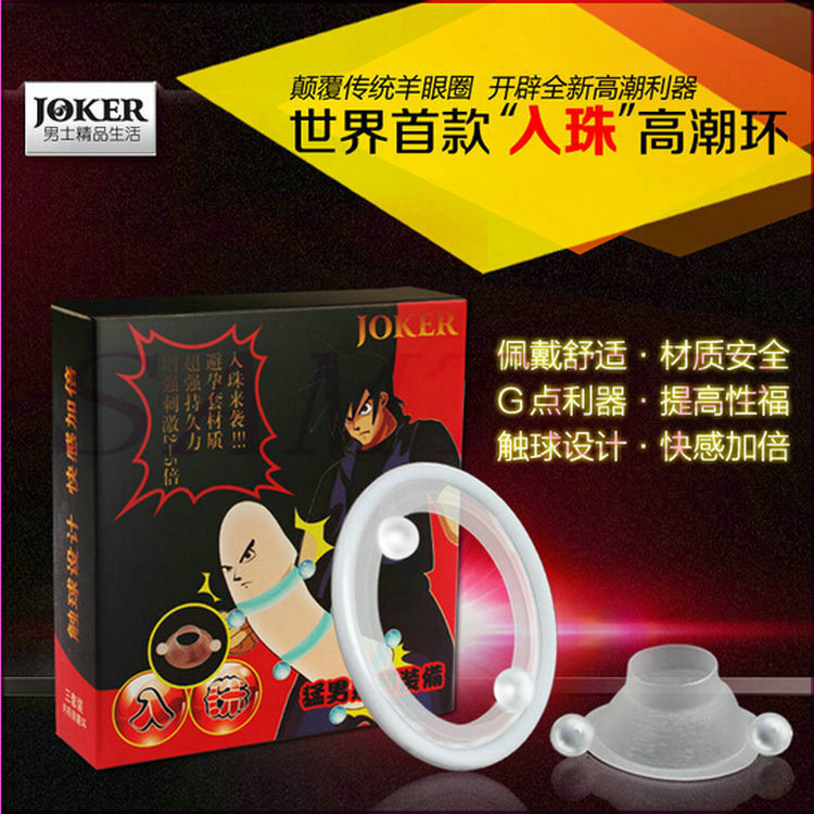 Bead lock ring into the ring delay,3PCS/SET Penis Cock Ring With Powerfull Delayed Ejaculation Rings Wholesale A145(China (Mainland))