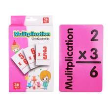36 piezas de tarjeta de matemáticas para bebés inglés de aprendizaje subtracto divisor juego para niños, juego educativo temprano, juguetes de madera para niños(China)