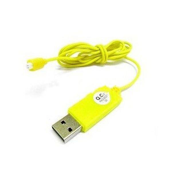 BitBill Syma S107 S107G S108G S800G S111 S105 S102 S109 S026 RC Helicopter Parts USB Charging Cable(China (Mainland))