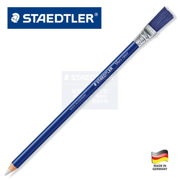 Staedtler 526 61 pen rubber ballpoint pen rubber pen