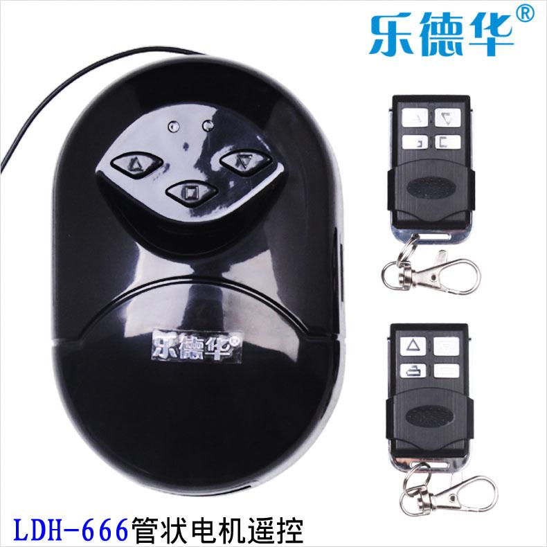 Buy Lok Wah Ldh 666 Remote Control Garage Door Tubular