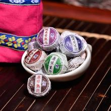 YoHere 50PCS bag Mini Pu er Yunnan Puer tea for Chinese tea With Gift Bag