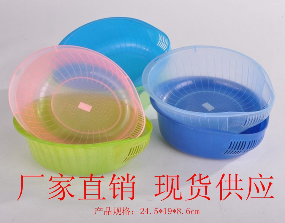 Wash rice sieve factory outlets Wash rice is rice washing basin plastic basket Drain vegetables basket vegetables wholesale Bina(China (Mainland))