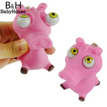 plastic pig toys PVC Baby Kid Birthday Gift brinquedo Funny Cute Toys Pig Pop Eyes Color Random Delivery 66(China (Mainland))