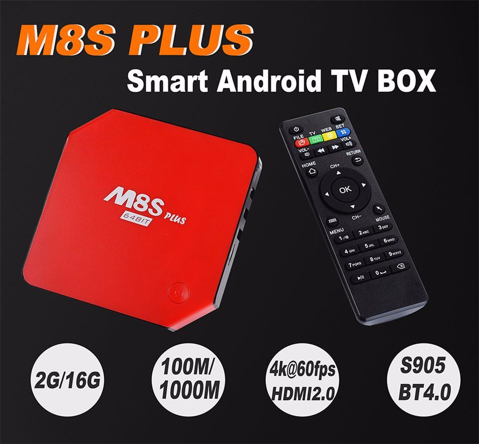 M8S PLUS Amlogic S905 Android5.1 4k Smart TV Box 2G16G 2.4G5.8G WIFI Gigabit LAN KODI Bluetooth DOLBY TrueHD (12)
