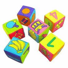 6pcs Set Infant Baby Rattle Ring Educational Plush Toy Soft Building Blocks Cube(China (Mainland))
