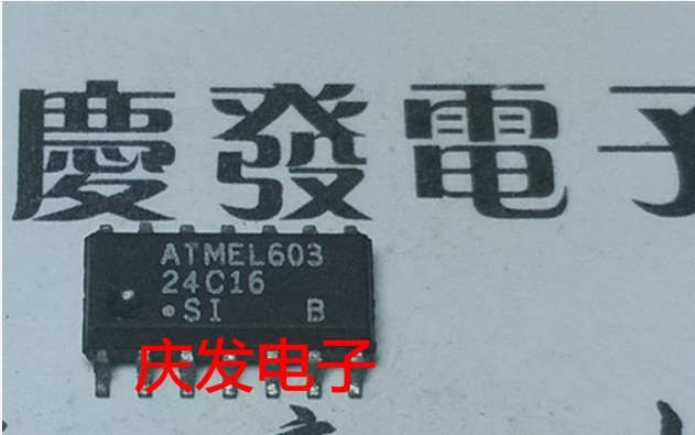 Free Delivery.AT24C16 10 sc(China (Mainland))