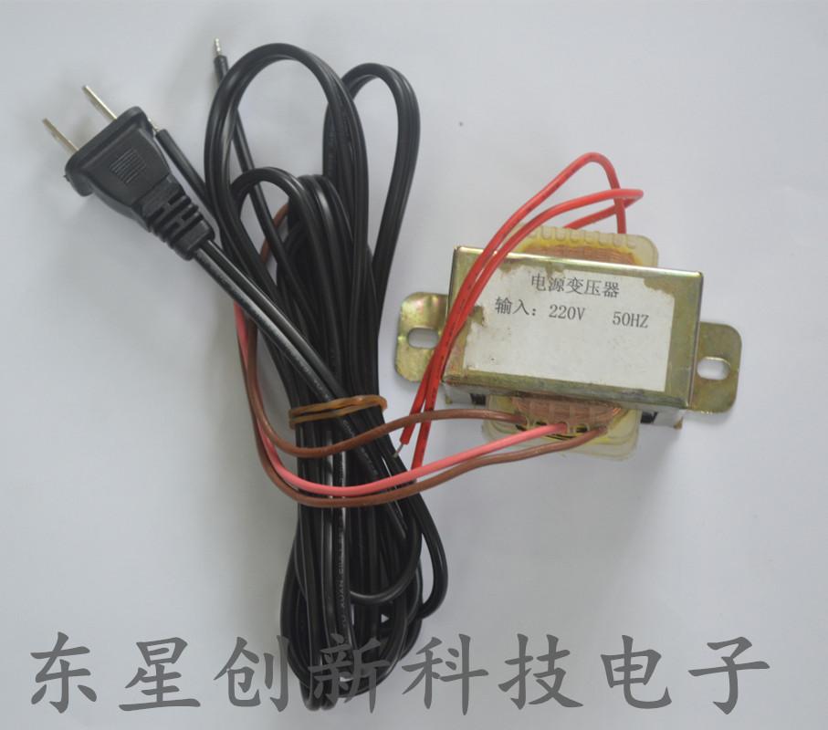 free shipping 5 w single 12 v / 5 va single 12 v transformer get 12 v / 220 v weighs 200 g/send the AC power cord free(China (Mainland))