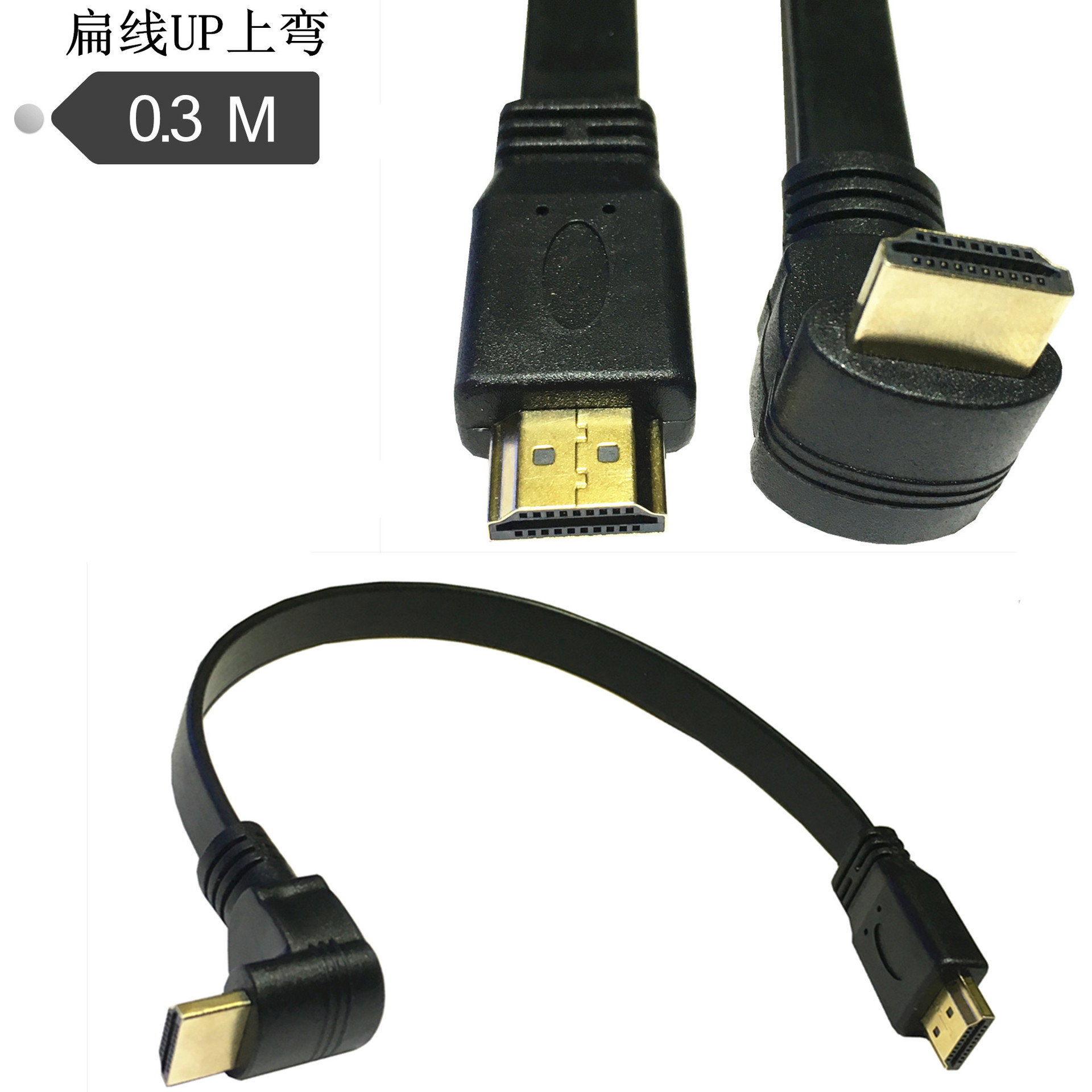 1FT Flat Slim High Speed HDMI Extension Cable A Male to A Male Cord AM/AM(China (Mainland))
