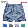 Boxer Shorts 2016High Quality Men s clothing Loose Mans Underpants Cotton Soft And Comfortable Mens pant