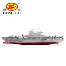 Ht3833 Remote Control Amphibious Assault Ship for Children Electric Toy Boat 2.4G Simulation Military Model RC Warship Boy Gift(China (Mainland))