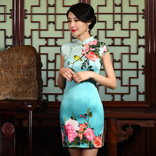 New Arrival Fashion Traditional Chinese Dress Women Silk Cheongsam Qipao mini Vestido De Festa Size S M L XL XXL Z20160311