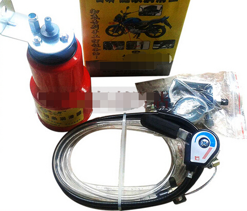 For Motorcycle automatic chain lubricator chain oilers Dayou maintenance General Tuning Parts(China (Mainland))