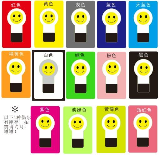 Card light gift smiley card light gift logo light bulb portable(China (Mainland))