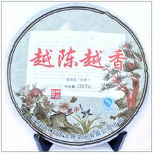 8 Year old Top grade Chinese Yunnan pu er puerh tea puer tea 357g ripe health care food the tea for women men bags Free shipping(China (Mainland))