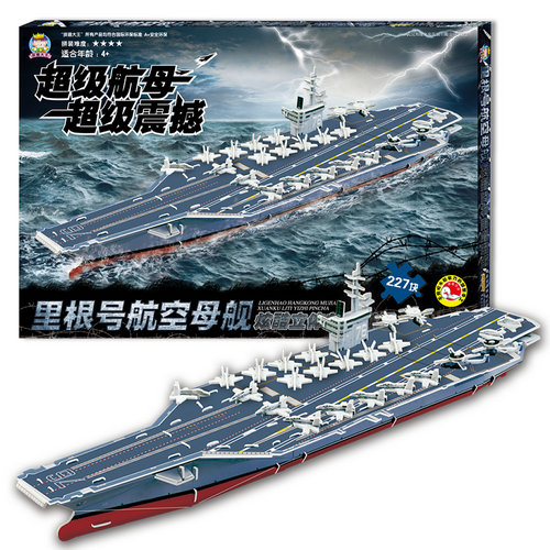 3d puzzle diy puzzle assembling toy boat super model(China (Mainland))
