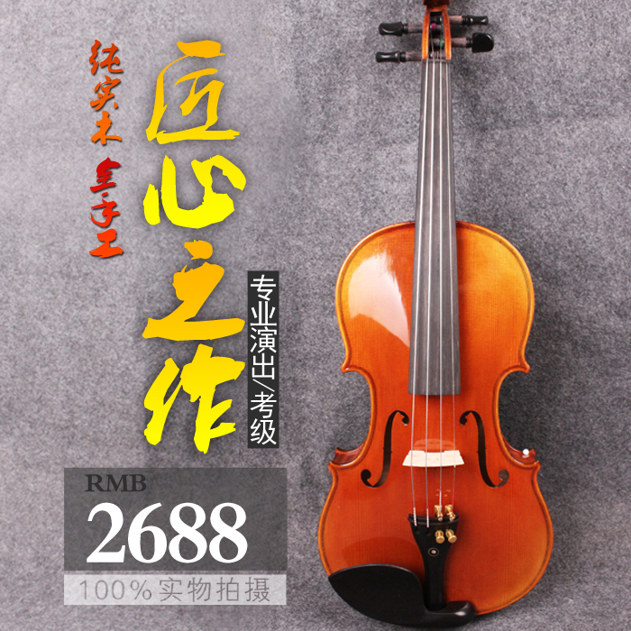 2051# 4/4 Old Violin Aged Maple Russian SPruce Pro Master Level,Powerful Sound Top grade(China (Mainland))