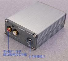 Pd04 asynchrone 24BIT 192 K CM6631 + CS4398 + OPA2132 USB DAC casque AMP complété en cas WLX USB puissance(China (Mainland))