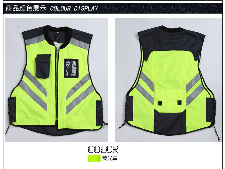 Safety Clothing ,reflective vest safety clothes,reflective riding motorcycle vest(China (Mainland))