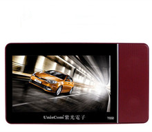 8GB 4.3 inch HD definition touch screen Mp4 Mp5 player+TV out+Video+FM radio Game console MP3 Super shock subwoofer extroverted(China (Mainland))