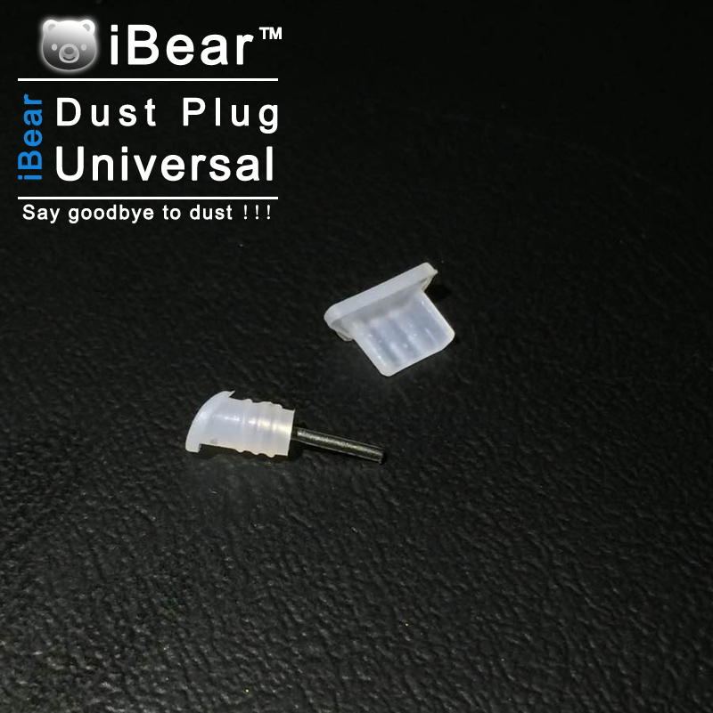white silicon dust plug iBear original letv 1s meizu pro 5 mini 3.5 mm Earphone Jack Plug anti dust Gift Link for iBear buyers(China (Mainland))