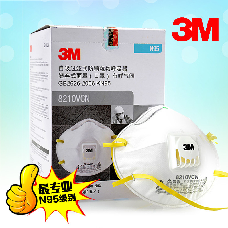 3M 8210v genuine professional dust masks anti-fog and haze PM2.5 N95 influenza industrial dust grinding 10(China (Mainland))