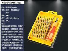 32 en 1 Unidades Micro de bolsillo Kit de destornilladores de precisión destornillador magnético teléfono celular caja repair tool 83653